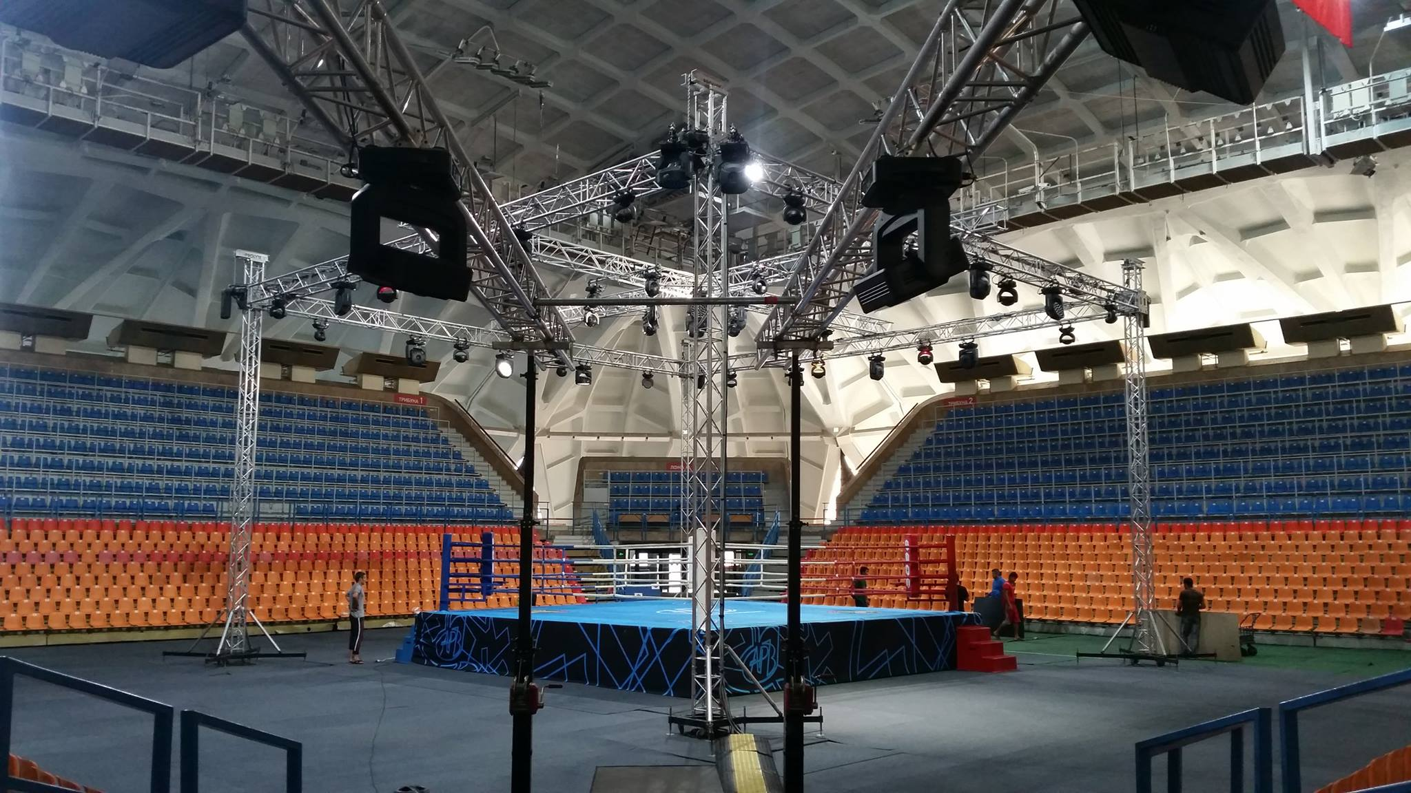 Boxing ring @ Moscow (Russia)